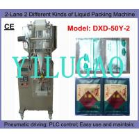 Quality Automatic Shampoo Sachet Packing Machine For 4 Side Sealing Bag wholesale