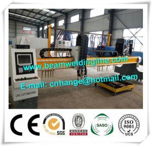 Quality CNC Plasma Cutting Machine For Box Beam Production Line , Plasma Cutting Machine wholesale