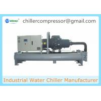 China Refrigeration Industrial Water Cooling system Screw Water Cooled Chiller on sale