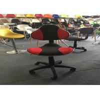 Buy cheap Swivel and adjustable height office chair , fashion and simplicity office from wholesalers