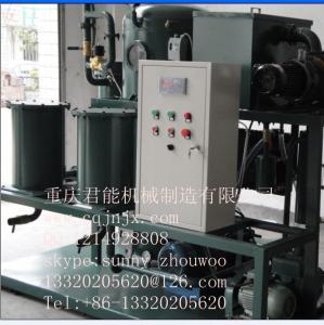 Quality ZLA Mobile Vacuum Insulation Oil Regeneration/ Transformer Oil Filtration Unit wholesale