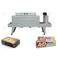 Buy cheap Automatic Food Packing Machine Heat Shrink Wrap Tunnel Machine For Bottles from wholesalers