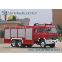 Quality Professional High Pressure Foam Fire Fighting Vehicle 3 Axles DONGFENG 10000L wholesale