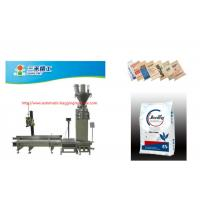 China Carbon Black Packing Machine Industrial Packaging Equipment Pellet Packing Machine on sale