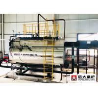 Quality Package 10 Ton Gas Diesel Oil Fired Industrial Steam Boiler For Pharmaceutical wholesale