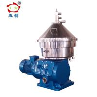 China KYDH Series Diesel Water Marine / Oil Water Separator With Automatic Operation on sale