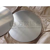 Quality Deep Drawing Aluminum Round Metal Disk , Aluminum Round Disc DC Material wholesale