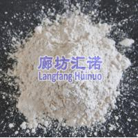 China Chemical formula MnCO3 Manganese Carbonate powder AR grade suppliers on sale