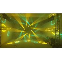 Quality 16 DMX Channels LED Beam Lights , Dmx Led Moving Head Spot Light  With Date Fine - Tuning wholesale