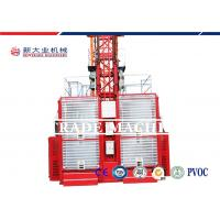 Cheap 2 Cages Construction Materials And Personnel Hoist Construction Lifting Equipment for sale