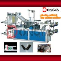 Quality 4 - 6.5kw Express Bag Making Machine , Biodegradable Plastic Pouch Making  Equipment wholesale