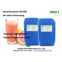 Quality High Activity Enzymes In Fruit Juice Production , 50000 U / ml Pectinase Aspergillus Niger wholesale