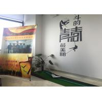 Shanghai Eugeng International Trade Co., Ltd
