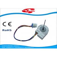 Quality Electric 9.75V / 12V Micro Dc Brushless Motor 2100 RPM for refrigerator wholesale