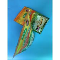 China Disposable Aluminium Foil Bag / Stand Up Plastic Bags Retort Pouches For Food Packing on sale