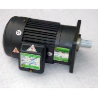 Quality Flanged Mounted Gear Motor wholesale