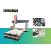 Quality High Performance Cnc Automatic Cutting Machine Computerized Milling Machine wholesale