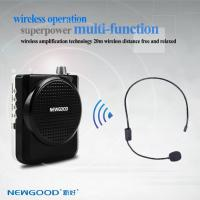 China Wireless megaphone voice amplifer speakers with U disk,Micro TF card music playing on sale