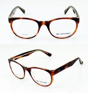 Quality Stylish Leopard Acetate Eyeglasses Frames, Cool Ladies Acetate Optical Frames wholesale