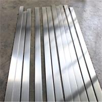 China 316 Stainless Steel Flat Bar Bright Surface Ss316 Polish Construction Industry on sale