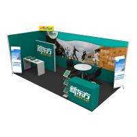 Quality tension fabric display exhibition display stand exhibition booth portable 3*6m wholesale