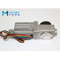 Quality Commercial 24V Brushless DC Motor , High Applicability Brushless Electric Mot wholesale