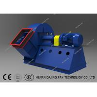 China Moderate Pressure Flue Gas Blower High Efficiency Large Centrifugal Fan on sale