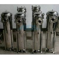 Cheap 5um Stainelss Steel Bag Filter With Less Pressure Loss Flange Quick Opening Big Industrial Water Filter for sale