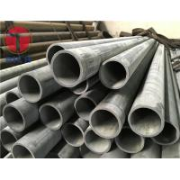 China GB3087 Seamless Cold Drawn Seamless Steel Tube Low Medium Pressure For Boilers on sale