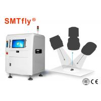 Quality SMT SPI Solder Paste Inspection Machine For Inspecting PCB Anytime Report wholesale