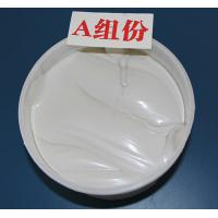 Quality Aging resistant Bi-component poly-sulfide sealant for construction wholesale