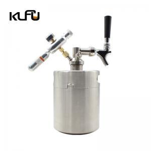 China 4L / 5L / 10L Nitrogen Cold Brew Beer Keg Set With Pressure Release Valve on sale
