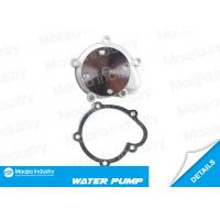 Buy cheap 1982-88 Nissan Pulsar 1.5L 1.6L SOHC E16i E16S E16 E15T E15 New Water Pump from wholesalers