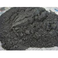 Buy cheap Nor - Iron Titanium Carbide Powder TiC High Hardness And Melting Point from wholesalers