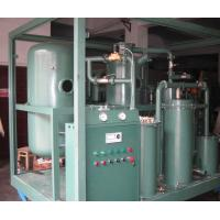 Quality Vacuum Single-stage Insulation Oil Regeneration Purifier, Oil Purifying System ZYB-100 wholesale