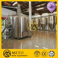 Quality 5000L beer brewery equipment for sale wholesale