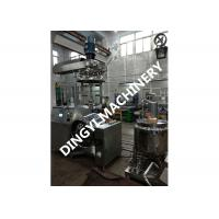 China Verticle Shower Gel Ointment Mixing Machine Vacuum Emulsifying Tank PED / CE Certificated on sale