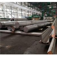 Quality Aircraft Industry Aluminium Solid Round Bar Mill Finish Surface Treatment wholesale