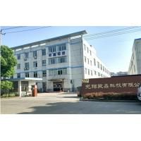 Wuxi Ocean Technology Co.,ltd