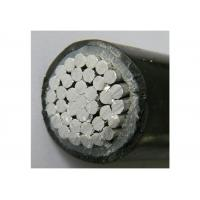Quality Electric Power Xlpe Aluminium Armoured Cable / 4 Core Armoured Cable wholesale