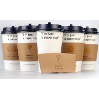 China Disposable Cardboard Coffee Sleeve Heat Proof Simple Pattern For Hot Coffee on sale