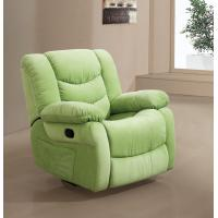 Buy cheap Home theatre seat,reliner sofa,Living room sofa,cinema VIP sofa, from wholesalers