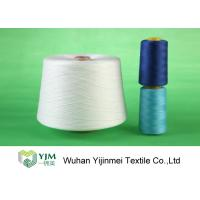 Quality Low Elongation 100 Polyester Spun Sewing Thread For Weaving / Knitting wholesale