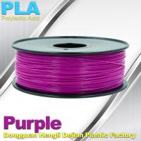 Quality 1.75mm 3.0mm Purple PLA 3D Printing Filament 1kg / roll For MakerBot Durable wholesale