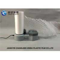Quality Mini Tripod 1000 Air Fill Packaging Machine Inflatable Packaging Machine wholesale
