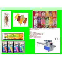 Quality ice cream bar pillow packaging machine wholesale