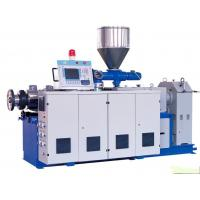 China Plastic Parallel Twin-screw Extruder on sale