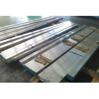 Quality 6101 Aluminum Sheet Plate Aluminum Flat Bar Easily To Be Machined And Weld wholesale