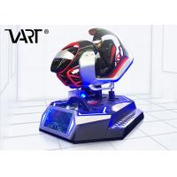 China Logitech High Dynamic Virtual Reality Car 9D Simulator With Thrilling Driving Games on sale