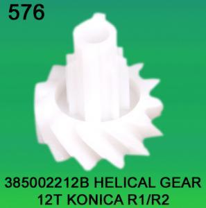 Quality 385002212B / 3850 02212B HELICAL GEAR TEETH-12 FOR KONICA R1,R2 minilab wholesale
